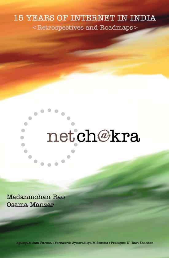 net-chakra-front-cover